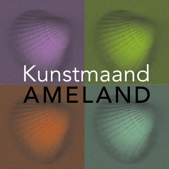 Kunstmaand_logo_578.jpg